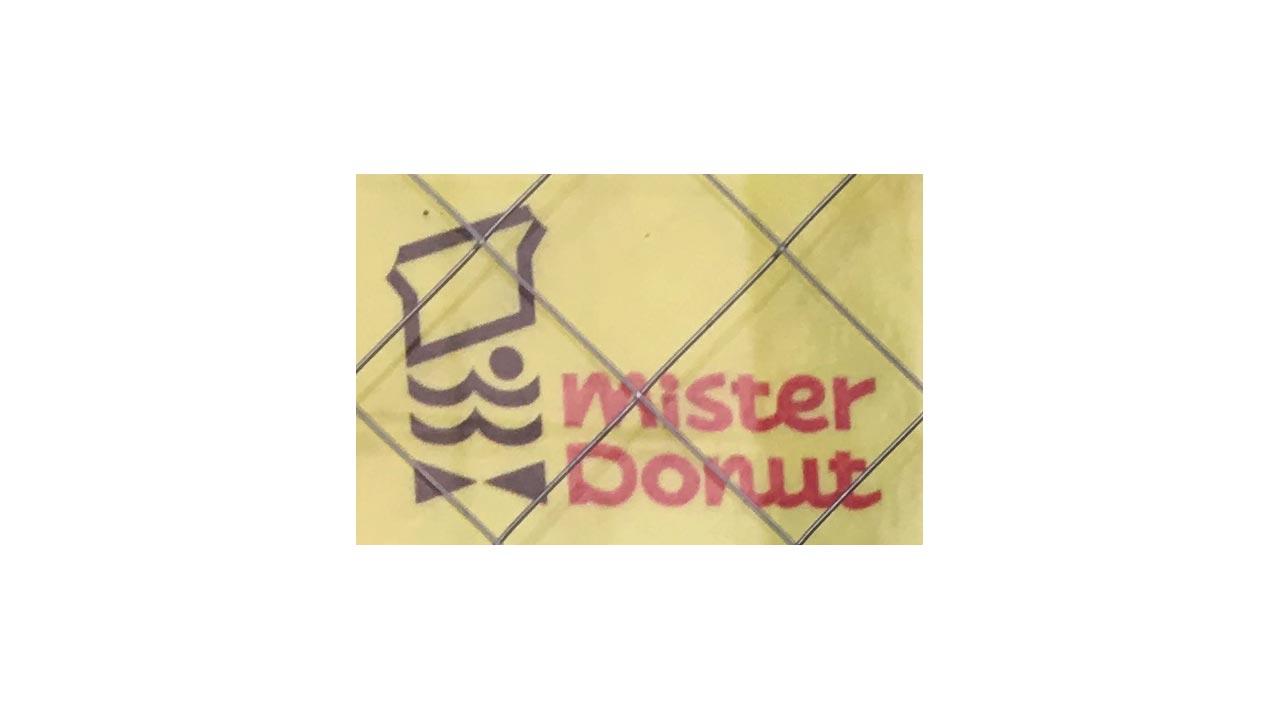 ミスタードーナツロゴ_mister donut