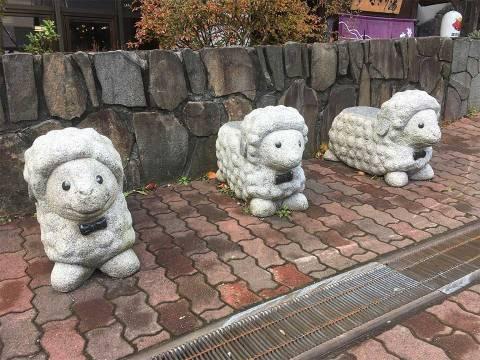 登別温泉ターミナルひつじ