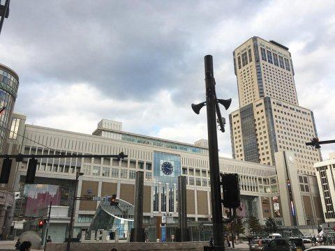札幌駅駅舎