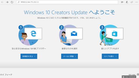 creators update windows10update