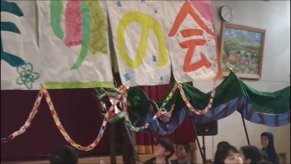北九州子どもの村小学校・中学校の1年のはじまりの会(入学式 ...