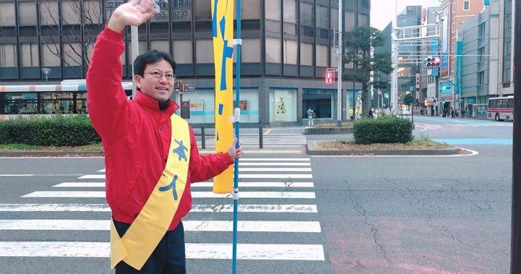 小倉北区・JR小倉駅前交差点での朝のご挨拶から