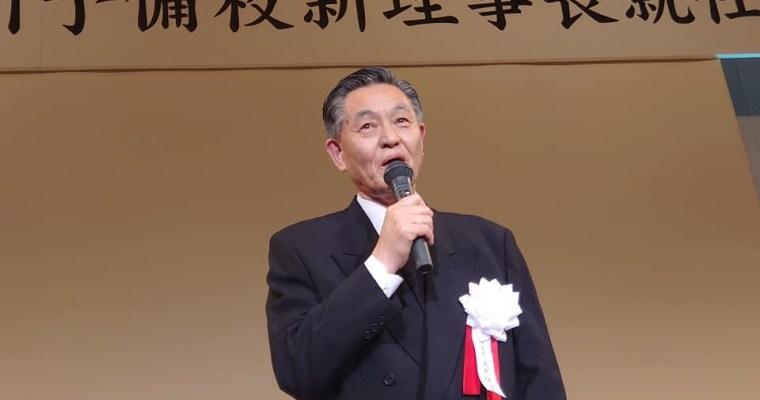 北九州予備校の新理事長就任式典