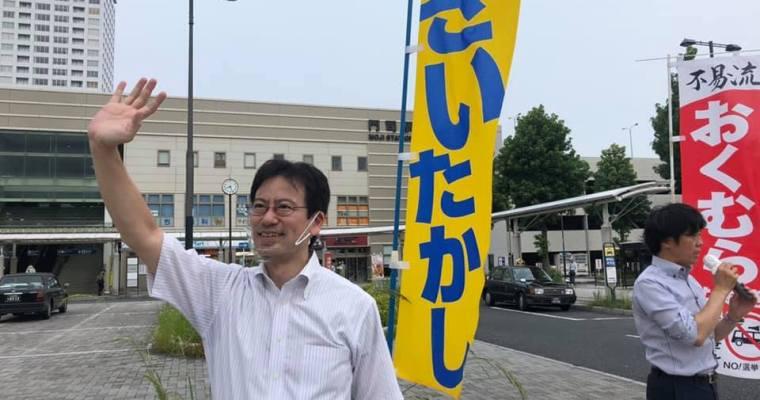 JR門司駅前にて朝の街頭演説、奥村直樹北九州市議(門司区)とともに
