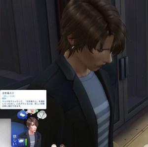 そう言えばですね、ちょと気になってたんですが、シムが悲しい時に出る願望の『泣き寝入り』って、これ使い方あってんのか!?と思っておったんですが、調べてみたら、まんま泣きながら寝入る事も泣き寝入りって言うのですね。