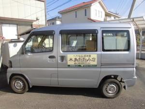 木島畳店車