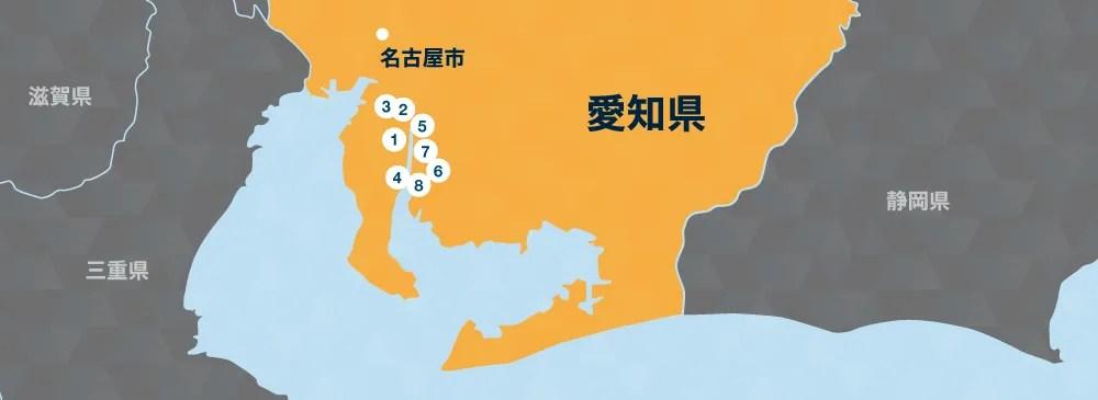 愛知県に工場多数