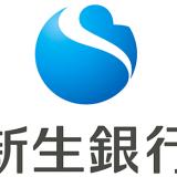 【新生銀行】期間工のメイン口座はATM手数料24時間無料のここで決まり!