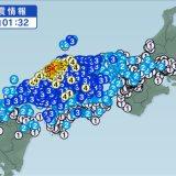 中国地方で地震発生!!深夜の寮で体験した地震は結構怖かった件