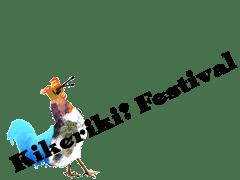 Kikeriki! Festival