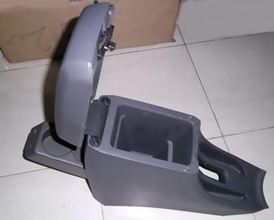 console box grand new avanza e 1.3 manual armrest kikim variasi mobil berfungsi selain untuk menyimpan barang seperti hp kacamata atau pribadi lainnya dapat juga dibuat sandaran lengan anda