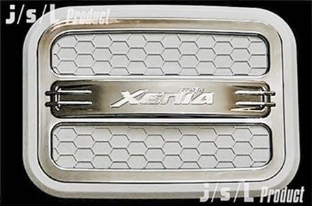 tank cover grand new avanza corolla altis launch date in india luxury all xenia kikim variasi mobil chrome white