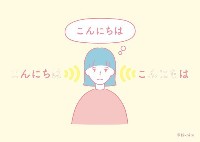 両耳冗長性