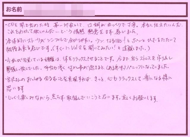 th_スキャン+27 のコピー