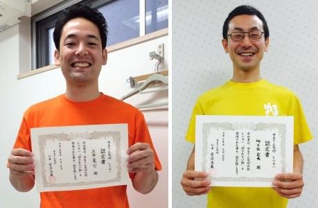 Level.1 合格 土井先生(写真左) Level.1 合格 柳井田先生(写真右)