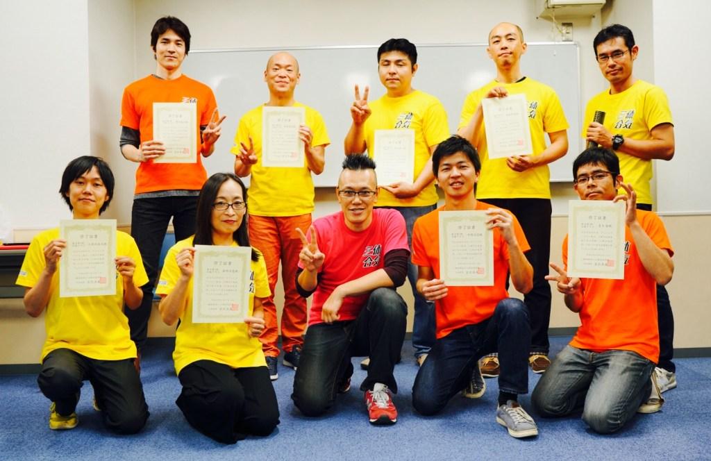 東京1期日曜クラス2016年10月