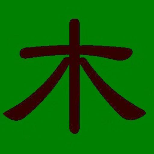 http://kikuraya.com/wp/wp-content/uploads/cropped-kikurayafabi_l.jpg<div class=