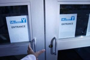 14_y_entrance