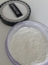 Paese Rice Powder2