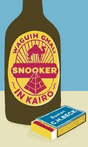 Waguih Ghali, Snooker in Kairo Cover