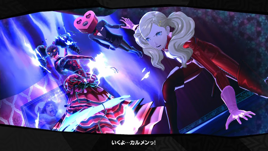 persona 5 game character