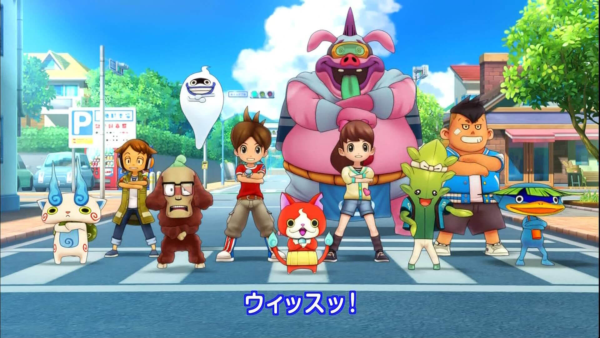 Image result for yo-kai watch 2 1920x1080