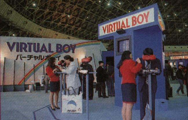 The Virtual Boy booth at the 1994 Shoshinkai Exhibition