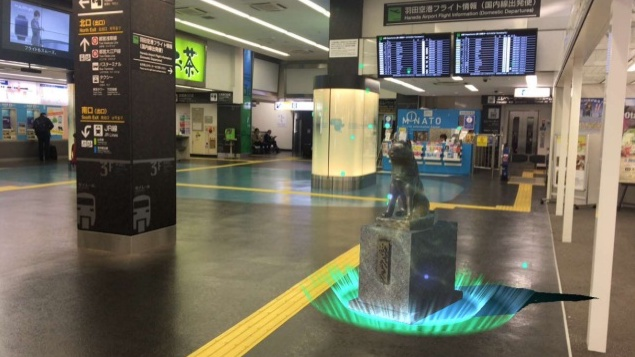 Summon Hachiko anywhere!!!