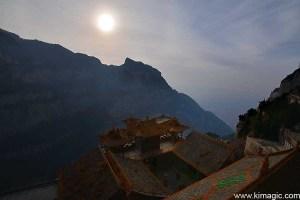 Zhujia Hollow Area Mian Shan