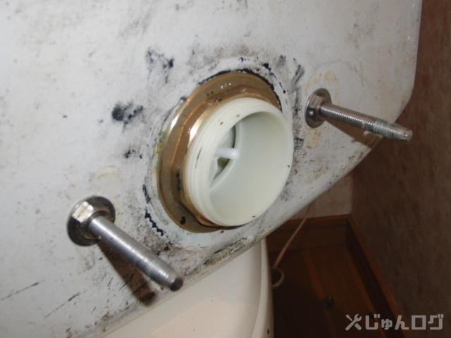 トイレ修理17
