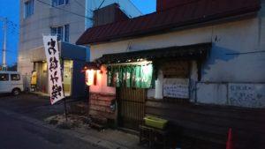 北海道 余市の居酒屋さん