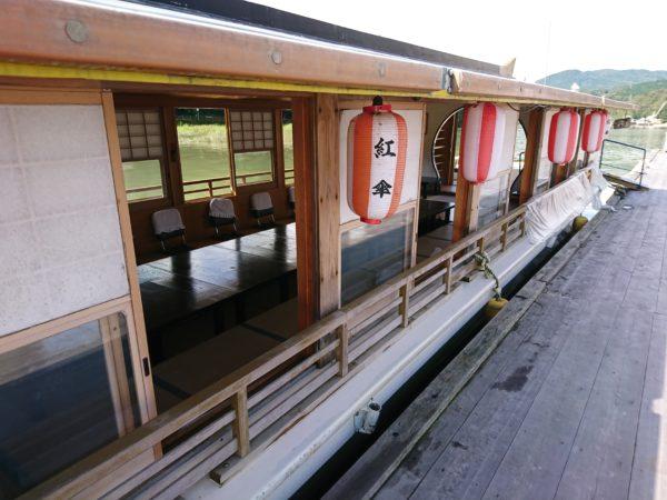 恵那峡遊覧船 屋形船