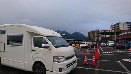 宮島フェリー乗り場駐車場