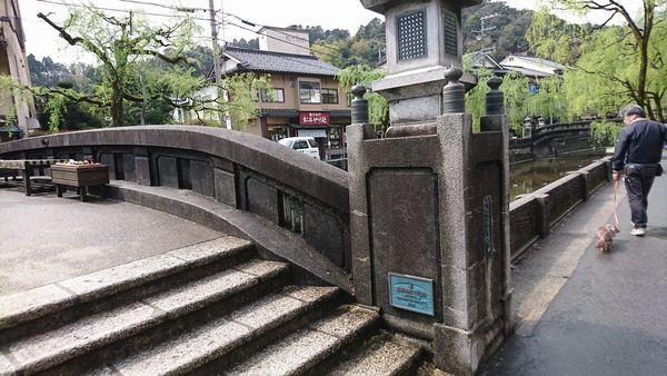 城崎温泉 登録有形文化財の橋