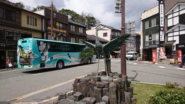 城崎温泉 コウノトリの像
