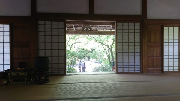 嵯峨野 宝筐院