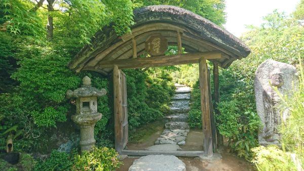 大河内山荘 中門