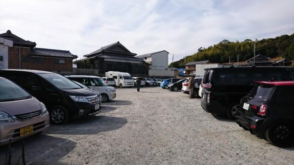 伊弉諾神宮 駐車場
