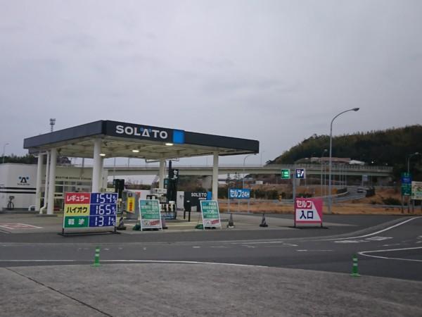 淡路サービスエリア ガソリンスタンド
