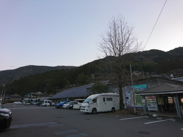 道の駅 土佐和紙工芸村 くらうど 駐車場