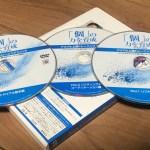 お父さんコーチ必見のサッカー指導DVD「個」の力を育成するための ドリブル上達トレーニングメソッド