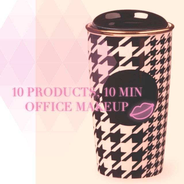 10 Products, 10 Minutes | Office Makeup Routine