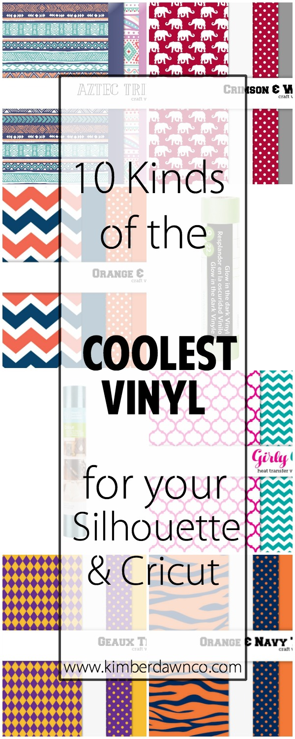 10 of the Coolest Kinds of Vinyl | www.kimberdawnco.com