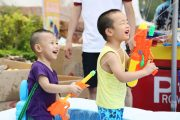 Summer Family Fun in the Sun: Recreation for the Whole Family to Enjoy