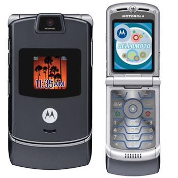 Motorolarazrv3cg