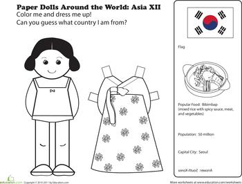 Kimchi Mamas: Cute Korean Paper Doll