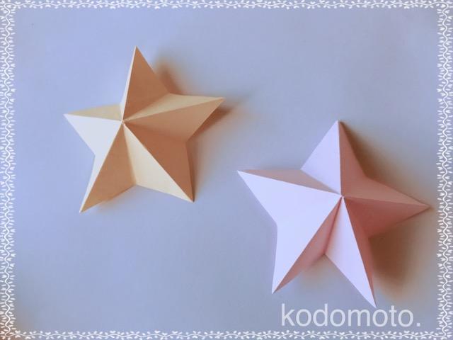 折り紙を星の簡単に切る方法!七夕やクリスマスに☆