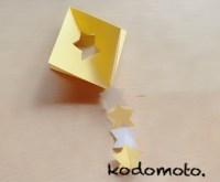 七夕飾りは折り紙で♪簡単で可愛い星かざり☆