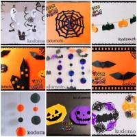 ハロウィンの飾り付けは手作りで!折り紙や切り絵でおしゃれに飾ろう☆