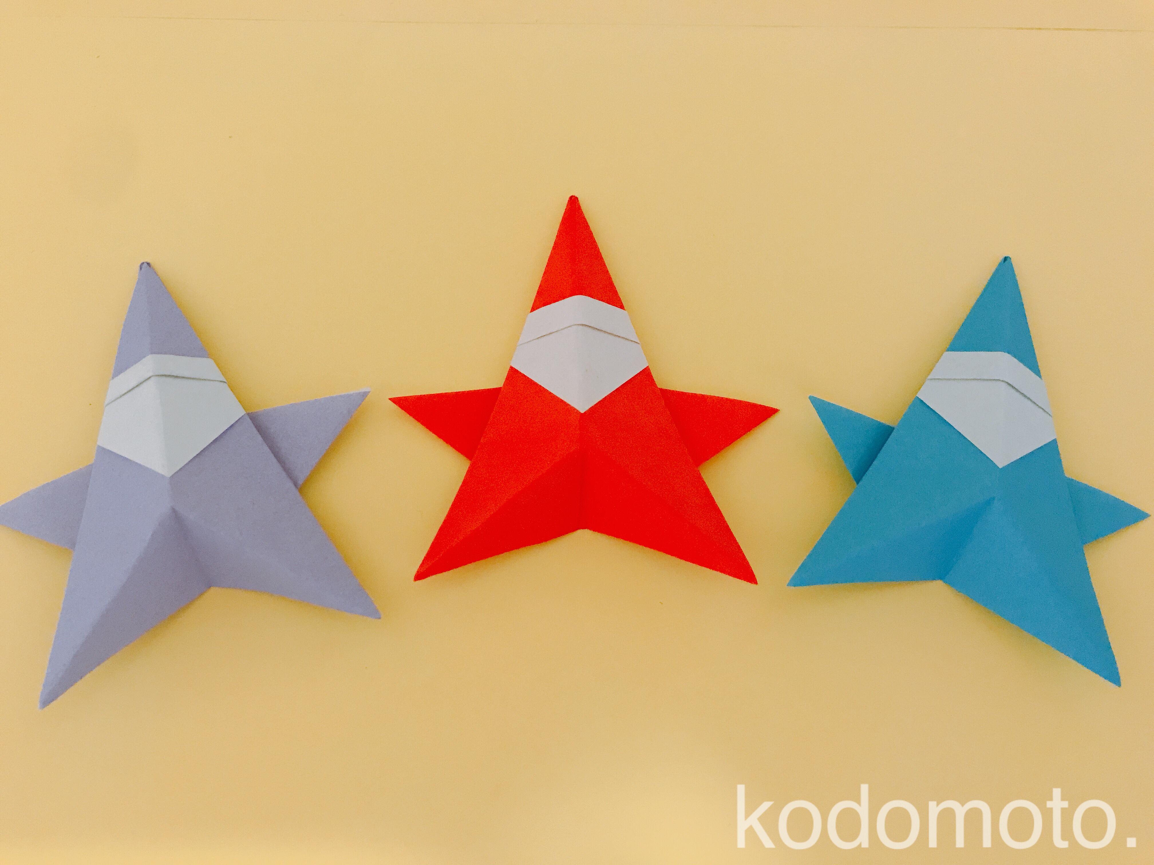 折り紙で星の形のサンタさんを作ろう!立体で可愛い♡飾りにもなるよ!
